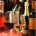 豊富な種類のワイン・カクテル等を揃えています◎