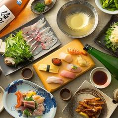 寿司バル 漁祭 先斗町店のおすすめ料理1