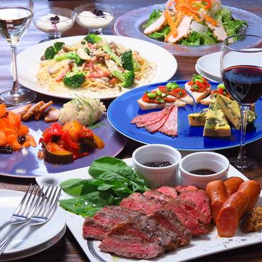 DualY wine&tapasのおすすめ料理1