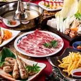 酒と和みと肉と野菜 熊本下通店の写真
