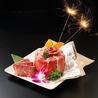肉屋の台所 上野店のおすすめポイント3