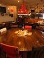 大きな丸いテーブルで楽しいパーティを♪記念日や飲み会など様々な用途でお使いください。