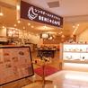 シンガポールチキンライス ベニカフェ BENI★CAFE 新宿ミロード店のおすすめポイント1