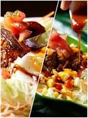 ハワイアン居酒屋 マハロ MAHALOのおすすめ料理2