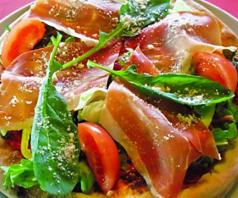 シャキシャキ野菜と生ハムのピッツァ