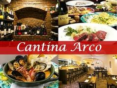 Cantina Arco カンティーナ アルコの写真