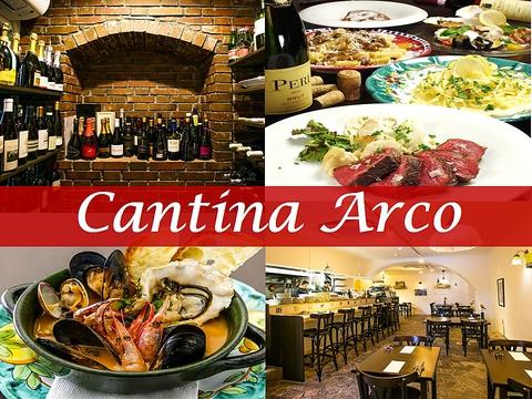 Cantina Arco カンティーナ アルコ