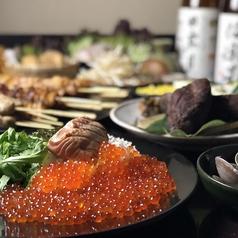 宮城うまいもん創作酒場 遊とりのおすすめ料理1