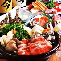 新宿で味わえる【石狩鍋】で各種ご宴会がおすすめ!