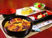 逢坂山 かねよのおすすめ料理3