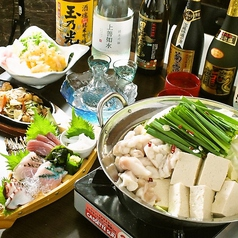 居酒屋Dining Kotobuki ことぶきのおすすめ料理1