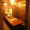ぜんてい 越後の台所 亀田店のおすすめポイント3