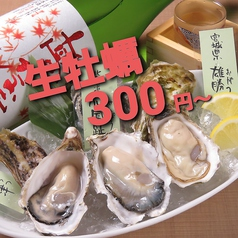 seafood&oyster 875の写真