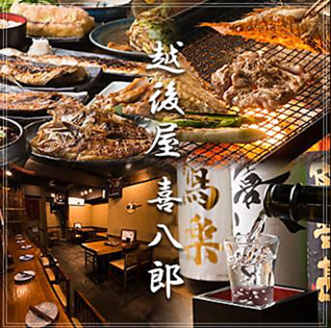 【肉】【干物】【野菜】を炭火で豪快にあぶり焼き!完全個室あり!2H飲放付3800円☆