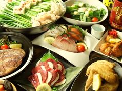 酒食家 とりもん 札幌駅前店のおすすめ料理1