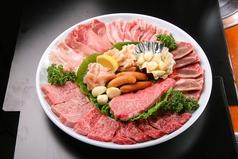 アリラン亭 岸和田のおすすめ料理1