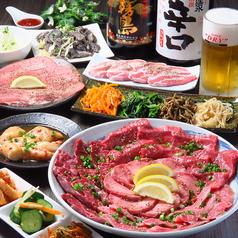 焼肉DINING Dの写真