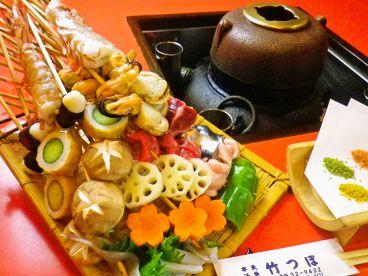 竹つぼのおすすめ料理1