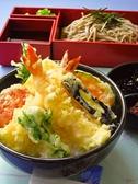 旬和花瀬のおすすめ料理3