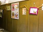 楓林ラーメン芦屋店の雰囲気2