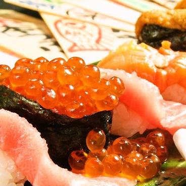 魚浜 川崎店のおすすめ料理1