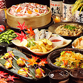 くいもの屋 わん BIGBOX高田馬場店のおすすめ料理3