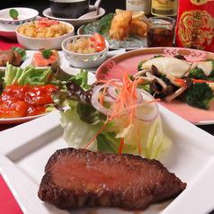 中国料理 テラス 半田のおすすめ料理1