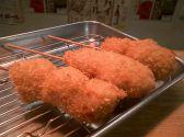 若みや 江古田のおすすめ料理2