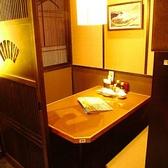 個室風テーブル席♪2名~4名