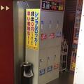 料理メニュー写真ロッカー ■24Hパック以上半額■3日~1か月で無料■