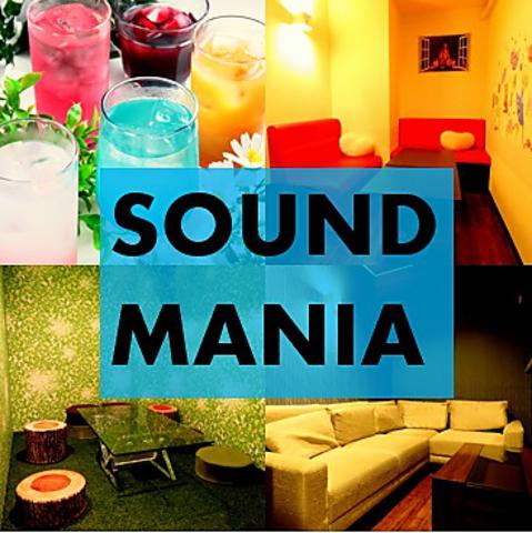 カラオケBOX SOUND MANIA