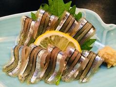 料理メニュー写真キビナゴの刺身