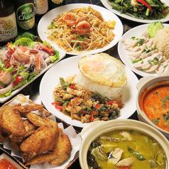 PHUEAN プアンの写真