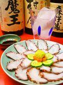 竹つぼのおすすめ料理3