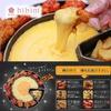 韓国石鍋 bibim' ビビム あべのキューズモール店