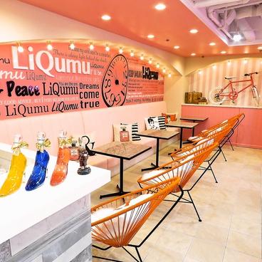リキューム LiQumu 原宿店の雰囲気1