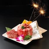 肉屋の台所 上野店のおすすめ料理2