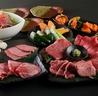 焼肉の牛太 本陣 心斎橋店のおすすめポイント3