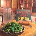 ランチは一律850円!!&パクチー&トムヤムスープが食べ飲み放題!!セルフサービスとなっております♪