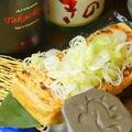 料理メニュー写真[新潟長岡] 栃尾油揚げ~ネギまみれ~