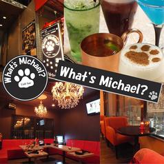 Bar What's Michael? バー ホワッツ マイケルの写真
