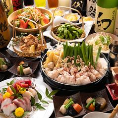 幻 GEN 本厚木店のおすすめ料理1