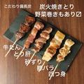 料理メニュー写真豚バラ/四つ身(塩・たれ)/砂ずり/鶏ハツ/とり肝(塩・たれ)/ぼんじり
