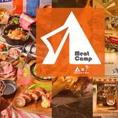 ミートキャンプ Meat Camp 大阪のグルメ