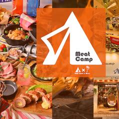 肉バル 梅田 ミートキャンプ Meat Campの写真