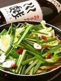 希厨菜のおすすめ料理3