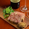 料理メニュー写真豚レバのパティ
