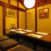 【2階/掘りごたつ個室席】6~8名様の個室席を3部屋ご用意しております。会社接待や大切な方へのおもてなしに最適です。