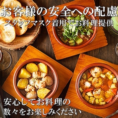 隠れ家バル ボノボ 東武宇都宮駅前店のおすすめ料理1