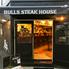 ブルズ ステーキ&バー BULLS STEAK&BARのロゴ